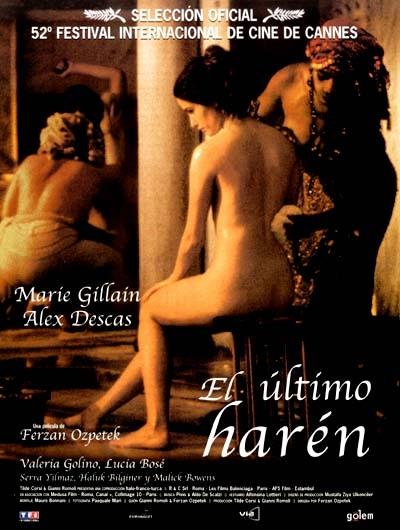 Турецкая эротические фильмы